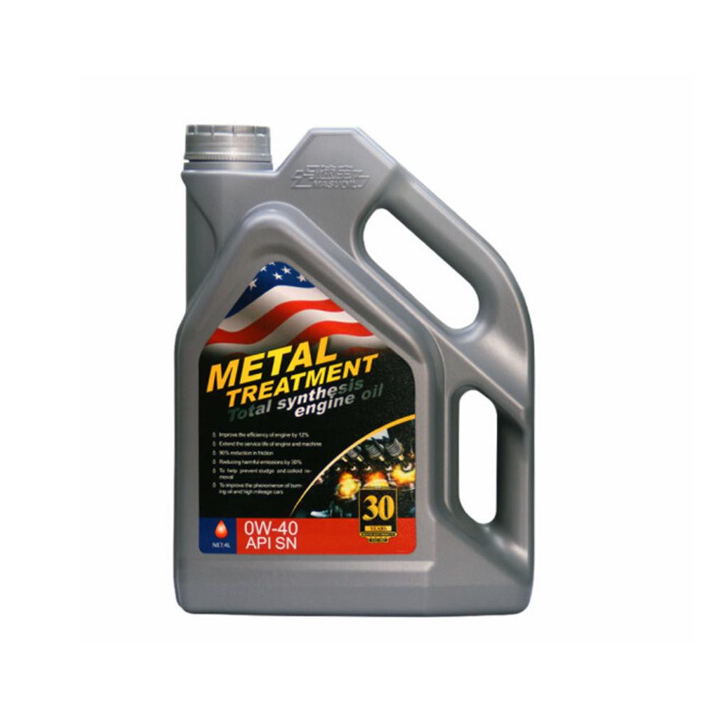 马速宝磁润润滑油SN0W-40灰桶4L