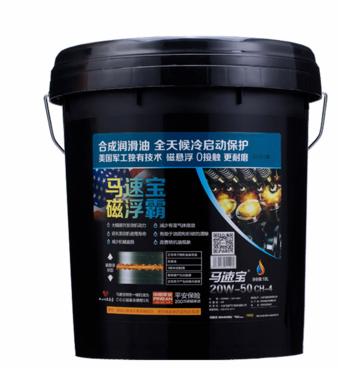 马速宝磁浮霸润滑油CH-4 20W-50合成柴油机机油正品18L装包物流