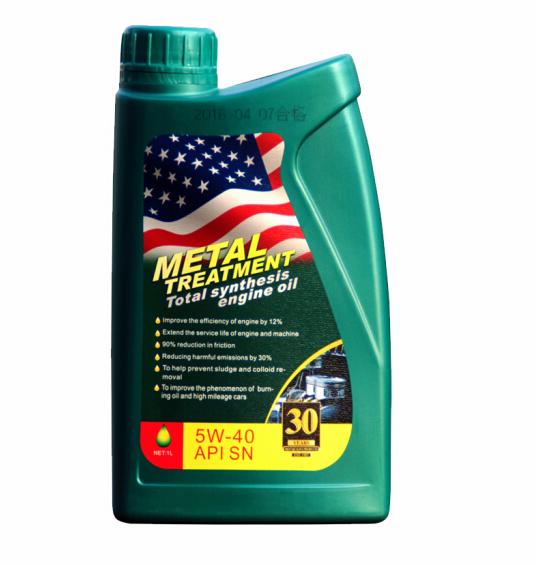 马速宝磁润全合成润滑油SN5W-40绿方