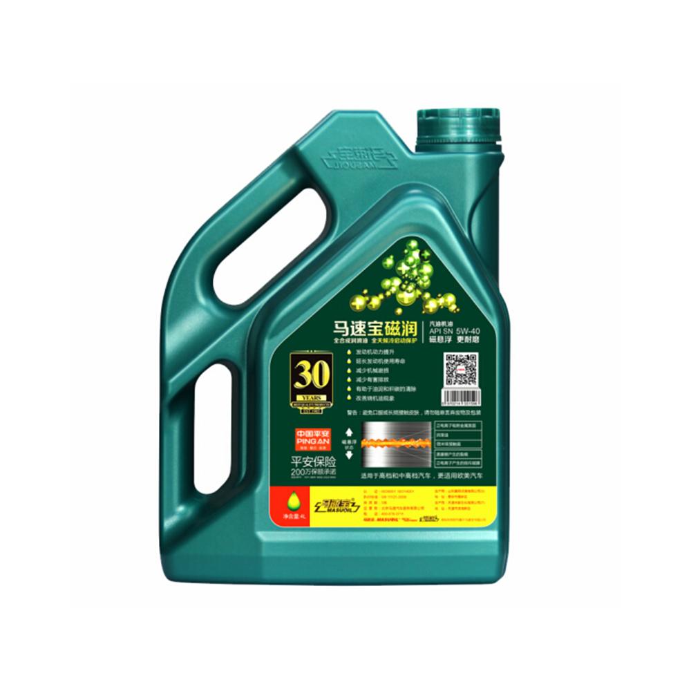 马速宝磁润润滑油SN5W-40绿桶4L