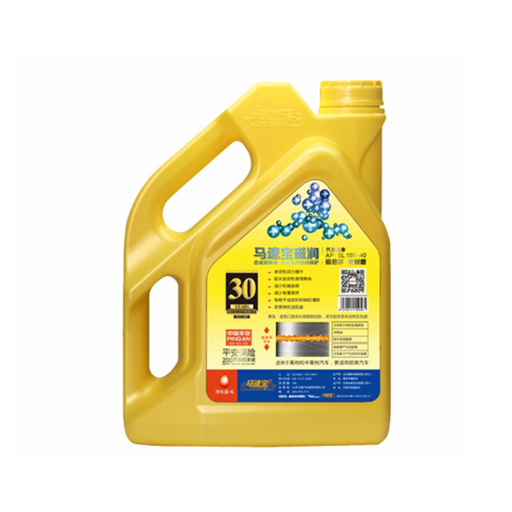 马速宝磁润润滑油SL15W-40合成机油高效抗磨节油降噪军工科技磁浮技术更耐磨更润滑延长保养周期 15W-40 4L