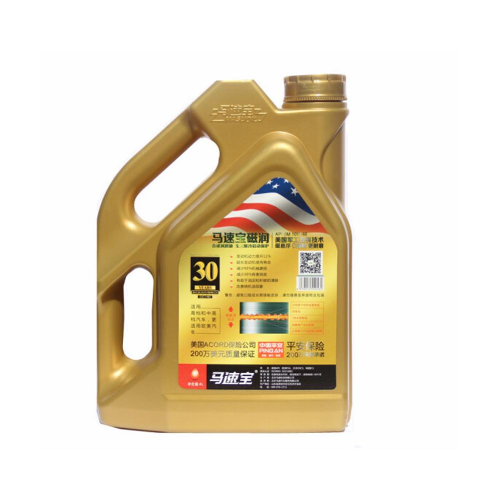 马速宝磁润润滑油SM10W-40金桶4L
